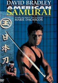 American Samurai DVD Cover