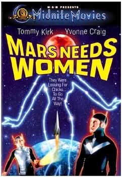 MarsNeedsWomenCover