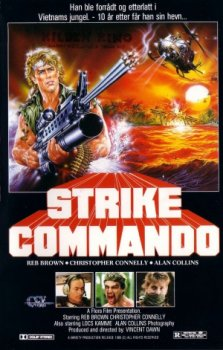 Strike Commando VHS Cover