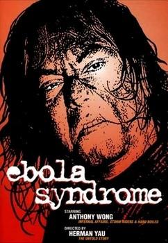 EbolaSyndromeDVDCover