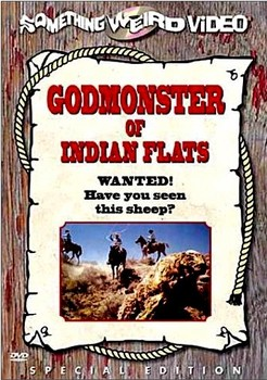 Godmonster of Indian Flats DVD Cover