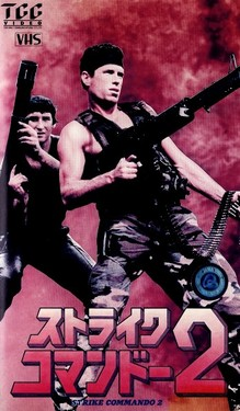 Strike Commando Two Japanese VHS Cover