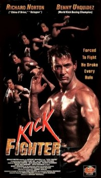 Kick Fighter VHS Cover