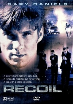 Recoil DVD Cover