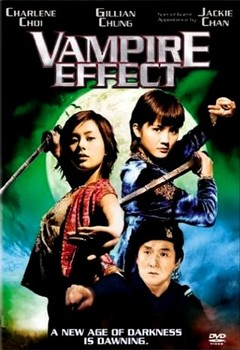 Vampire Effect DVD Cover