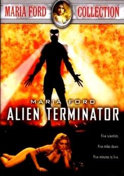Alien Terminator DVD Cover