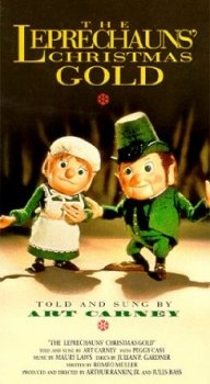 Leprechauns Christmas Gold VHS Cover