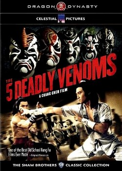 Five Deadly Venoms DVD Cover