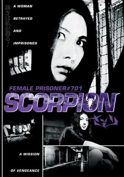 Female Prisoner Scorpion Poster