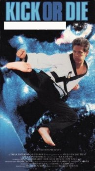 Kick or Die VHS Cover