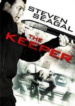 Keeper DVD Cover