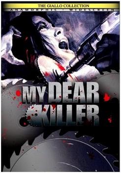 MyDearKillerCover