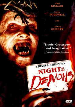 night-of-the-demons-dvd-cover